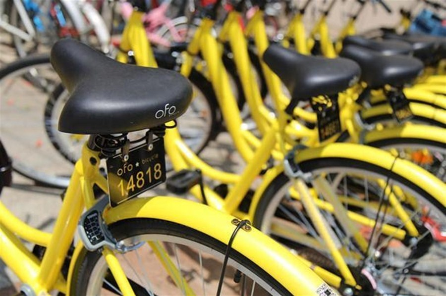 https://www.dotmug.net/wp-content/uploads/2017/11/Bike-sharing-ofo.jpg